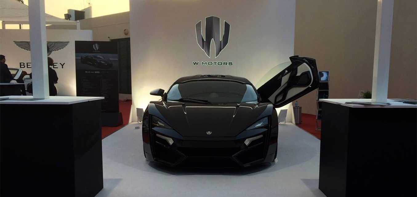 Lykan HyperSport Viewing - Dubai International Boat Show